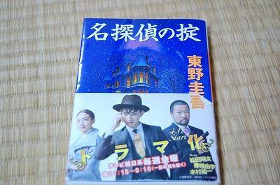 blog_DSC_2849.jpg