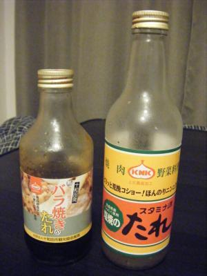 スタミナたれ_convert_201104