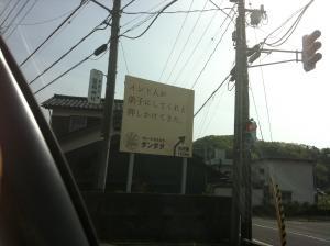 ダンダダ_convert_201105