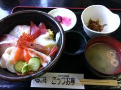 海鮮丼_convert_201105