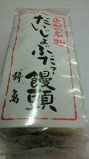 20110115153630.jpg