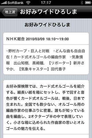 001_20100311004443.jpg