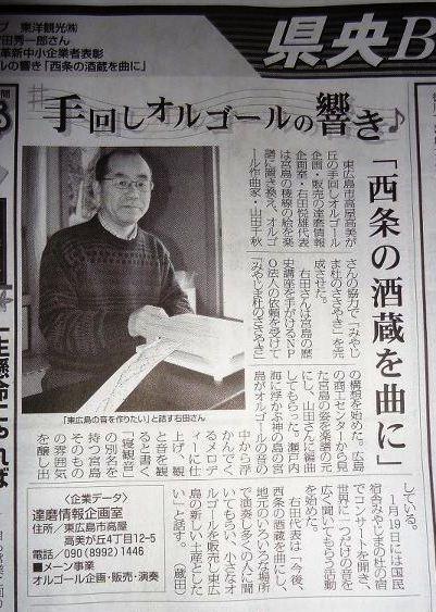 新聞[1]