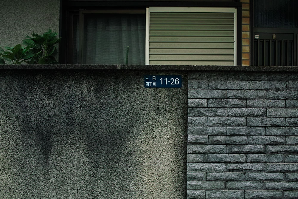 takanawa24.jpg