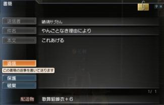 030511_193500.jpg