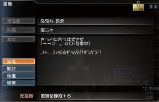030511_201010.jpg