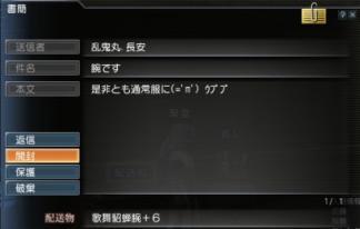030911_224916.jpg