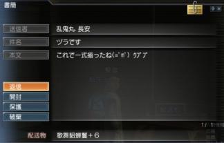 040211_003316.jpg