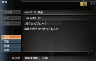 040511_002935.jpg