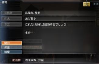 042111_213600.jpg