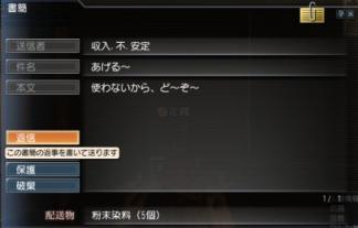 042211_152444.jpg