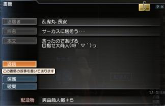 042411_202142.jpg