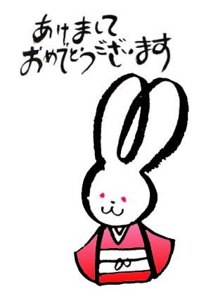 nenga_20110102011904.jpg