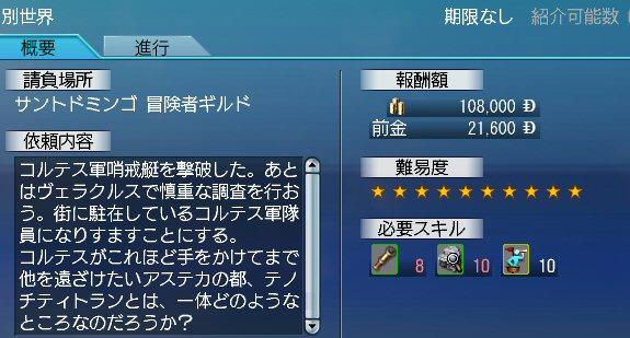 20101226_02.jpg