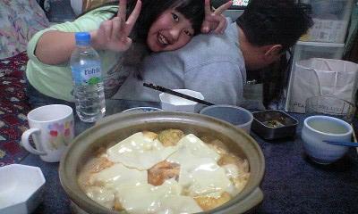 091122淡々チーズ鍋