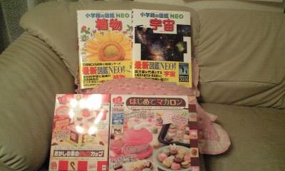 091203おばあちゃんのクリスマスプレゼント