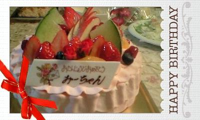100106実織の誕生日ケーキ1-0001