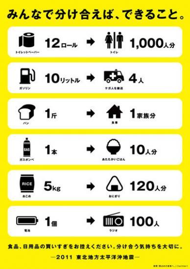 松本隆応さん作成のポスター
