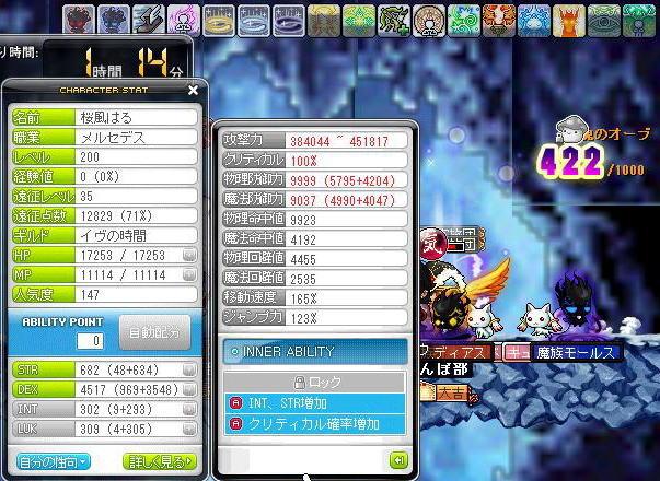 Maple130223-2.jpg
