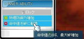 maple_20130215-4.jpg