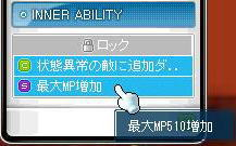 maple_20130215-5.jpg