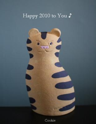 tiger2-1_convert_20100111213908.jpg