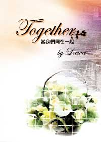 togethercover.jpg
