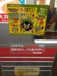 東急大井町線_130223