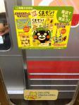 東急大井町線_130224