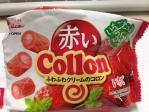 コロン いちご_130304