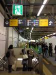 東急東横線渋谷駅6_130324
