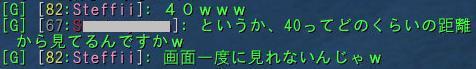 20110507_8.jpg
