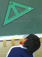 色つき三角定規