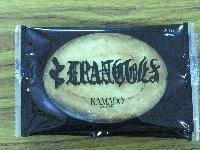 20110115市原さんのお菓子