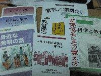 20110124本