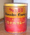 モナカカレー缶