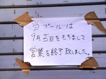 jikka005.jpg