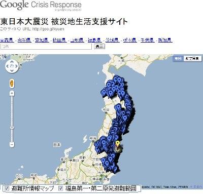 20110328_gcr_infopage_map.jpg