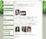 20110608_mybookmk_aki_dekirukana.jpg
