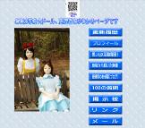 20110608_mybookmk_erikas_hp.jpg