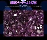 20110608_mybookmk_erikas_hp_stone.jpg