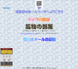 20110608_mybookmk_erikas_hp_top.jpg