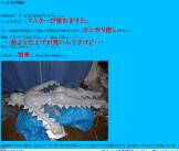20110608_mybookmk_org_kaibara.jpg