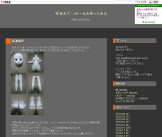 20110608_mybookmk_org_tukihito.jpg