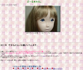 20110608_mybookmk_warashi.jpg