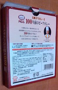 10013000802.jpg