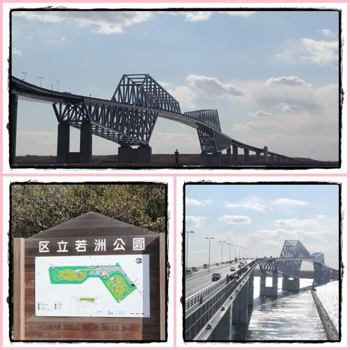 東京ゲートブリッジ 2012-1