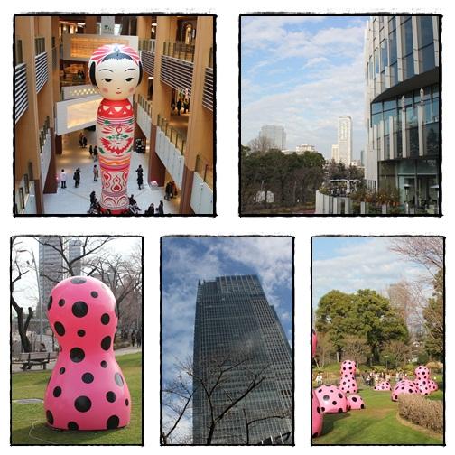 東京ミッドタウン 1