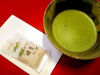 熊本城 お抹茶