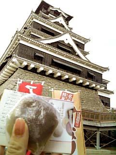 熊本城 いきなり団子